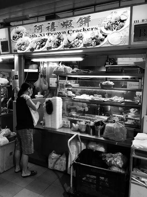 Ah Xi Prawn Crackers, Beo Crescent Market Food Centre