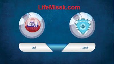 مباراة أبها والباطن كورة اكسترا مباشر 17-2-2021 والقنوات الناقلة في الدوري السعودي