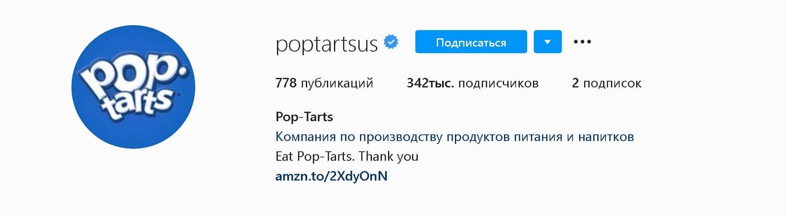 instagram-bios-pop-tarts