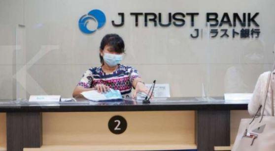 Alamat lengkap dan Nomor Telepon Kantor Cabang J Trust Bank di Samarinda
