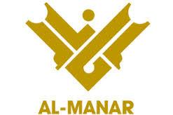 KBIH Al Manar