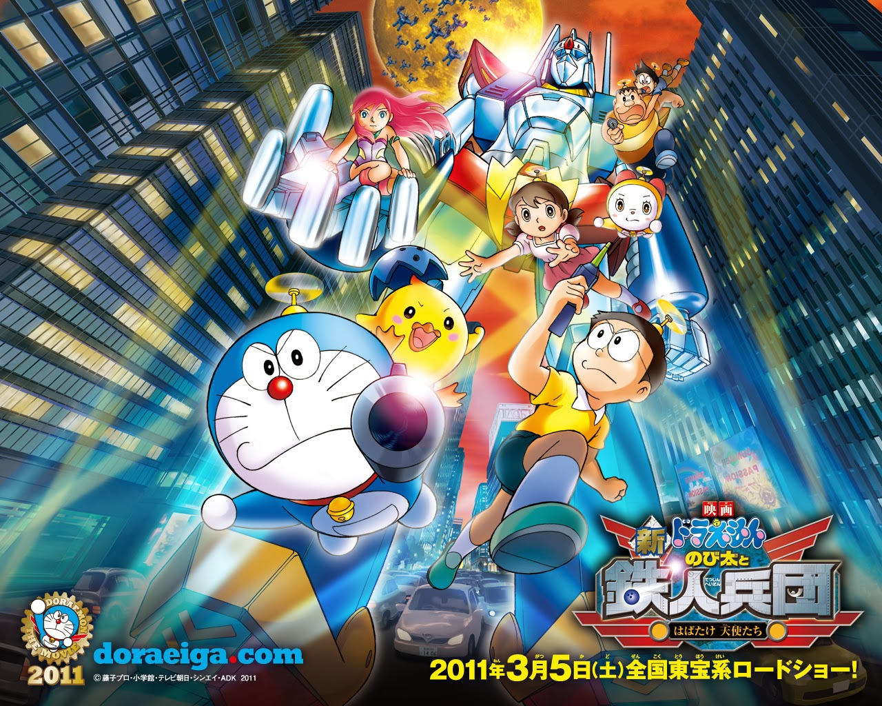 Doraemon The Movie (2011)- Nobita and The New Steel Troops ...