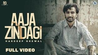 Aaja Zindagi Lyrics - Hardeep Grewal