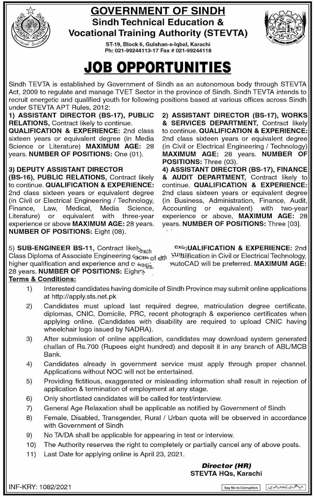 Latest Jobs 2021 | Sindh Technical Education and Vocational Training Authority STEVTA Jobs 2021