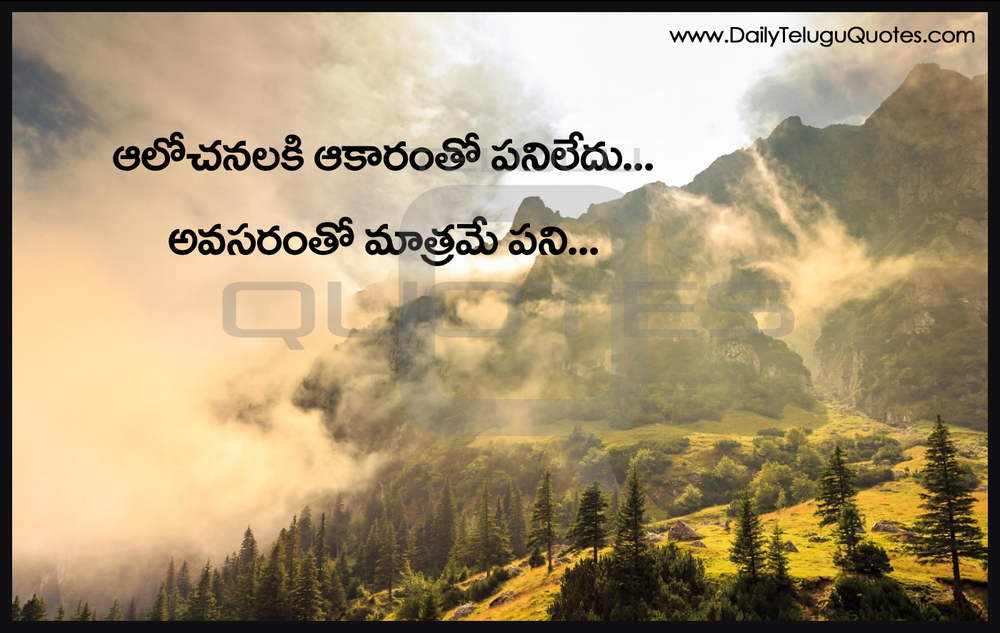 Best Inspirational Quotes About Life Best Inspiration Quotes On Life Success Hd Wallppaers Telugu