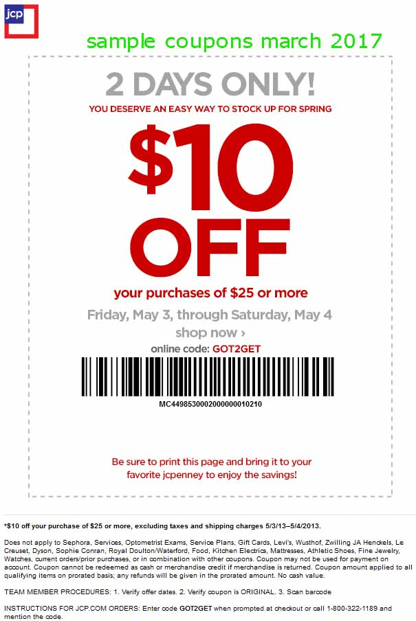 District 5 coupon code
