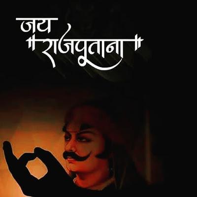 rajputana profile picture download