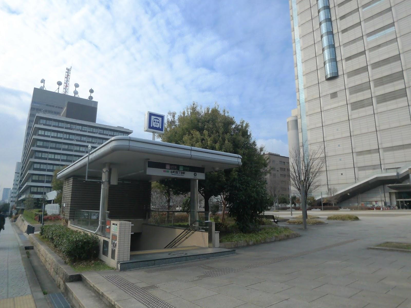 N2 blog: 地下鉄中央線で大阪城へ 谷町四丁目駅