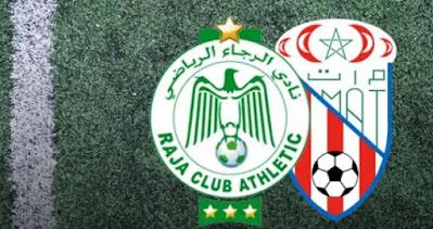 ◀️ مباراة الرجاء الرياضي والمغرب التطواني مباشر 14-7-2021 والقنوات الناقلة في الدوري المغربي