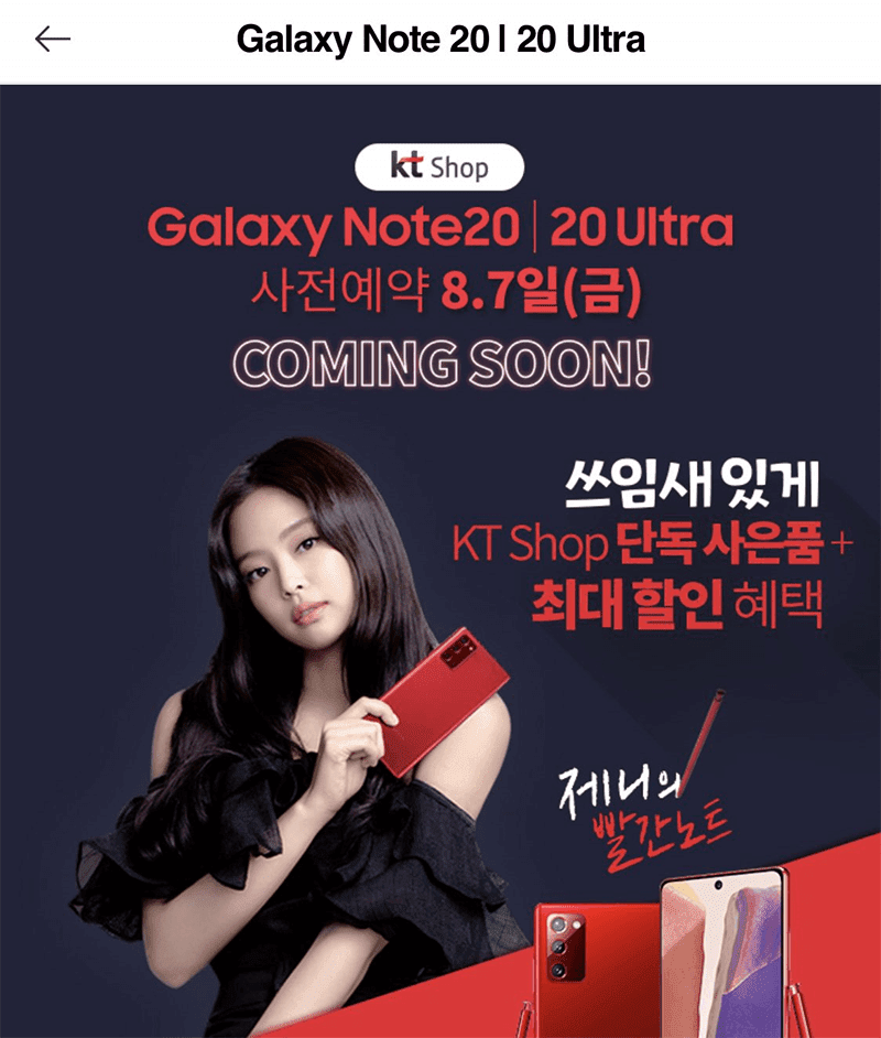 Poster teaser of Jennie's Note20 phones
