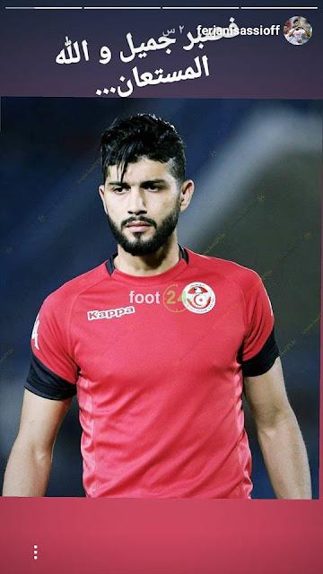 رد قاسي لفرجاني ساسي على استبعاده من تشكيل منتخب تونس نهائياٌ
