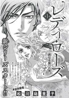 Revista Princess Gold encerra publicação física e torna-se digital
