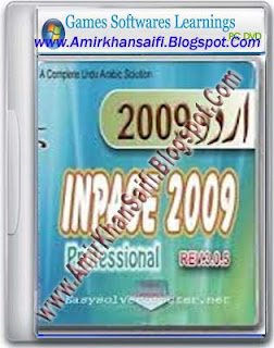 Inpage 2009 professional