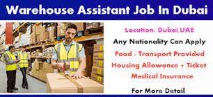 Warehouse Assistant Job Recruitment in Consumer Goods Industry Dubai