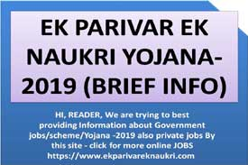 EK PARIVAR EK NAUKRI YOJANA,Ek Parivar Ek Naukri Pradhan Mantri Yojana,ek parivar ek naukri yojana,ek parivar ek naukri,ek parivar ek naukri online form,ek parivar ek naukri bihar,ek parivar ek naukri submit form online,ek parivar ek naukri yojana 2019,ek parivar ek naukri yojana form apply online,ek parivar ek naukri scheme,ek parivar ek naukri yojana form 2019,ek parivar ek naukri 2019,ek parivar ek naukri  official website, - https://www.ekparivareknaukri.com/