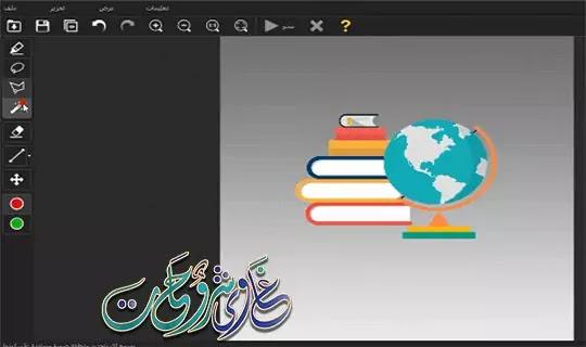 برنامج كمبيوتر مدهش برنامج حذف أي شيء أو شخص داخل الصور دون ترك الأثر