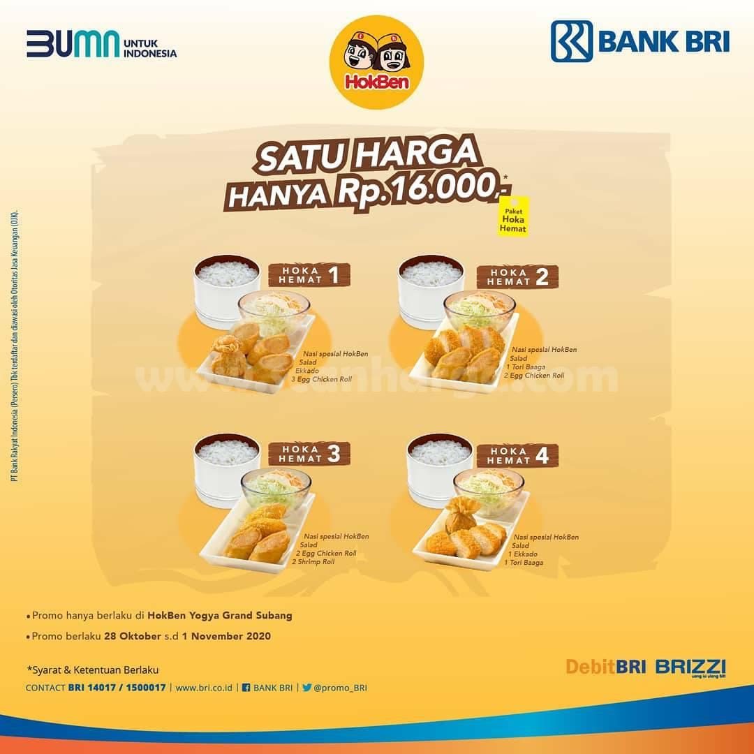 Hokben Promo SATU HARGA hanya Rp 16.000 dengan Kartu Debit BRI