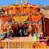 10 मई को खोले जायेंगे भगवान बदरीनाथ के कपाट