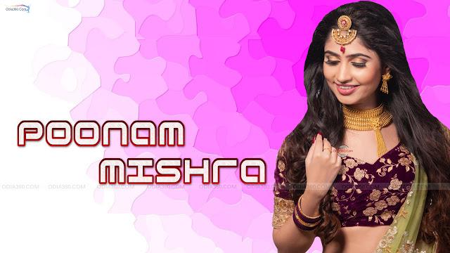 Poonam Mishra Hottest HD Wallpaper Download