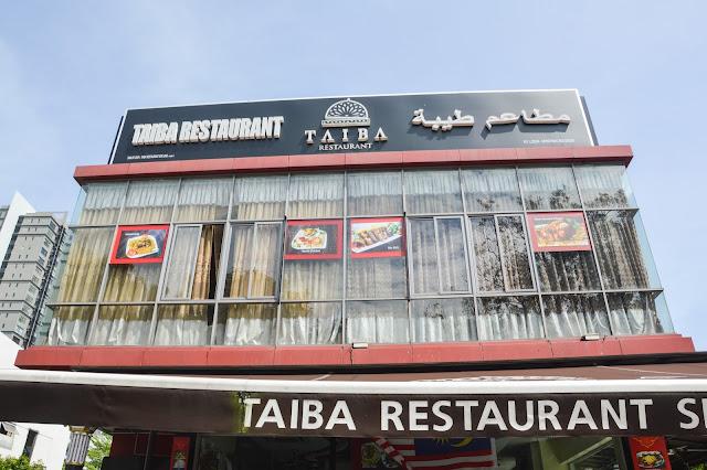 Restaurant Taiba Authentic Arab Food in Malaysia, Restaurant Taiba, Authentic Arab Food in Malaysia, taiba restaurant putrajaya, taiba restaurant cyberjaya, taiba restaurant cyberjaya menu, taiba restaurant menu, taiba cyberjaya menu, taiba putrajaya, taiba restaurant putrajaya menu, مطعم السلطان سايبرجايا,