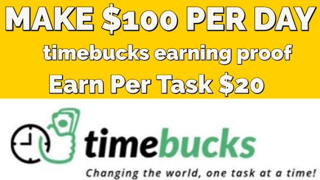 How To Make Monye Mnline From TimeBucks Earn UpTo $100 Per Day