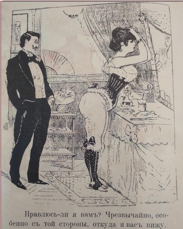 картинки эротические