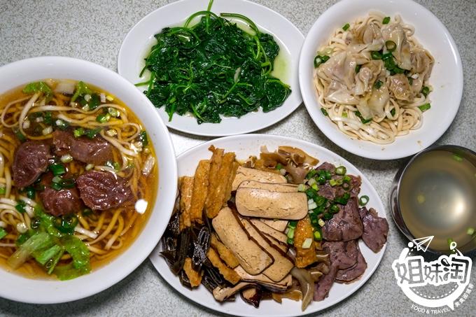 高雄 鳳山 推薦 美食 王冠牛肉麵