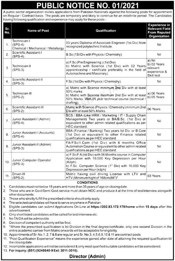 Pakistan Atomic Energy Commission Jobs 2021 - PAEC Jobs 2021 - Atomic Energy Jobs 2021