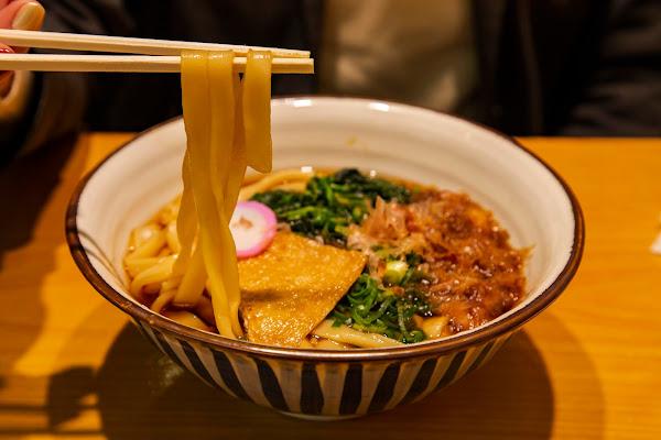 Things to do in Nagoga Kishimen Ramen