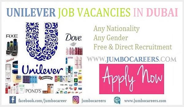 Unilever Dubai HR Email address | Unilever Dubai internship 2021 | Unilever Dubai HR Contact number | Unilever Dubai careers login