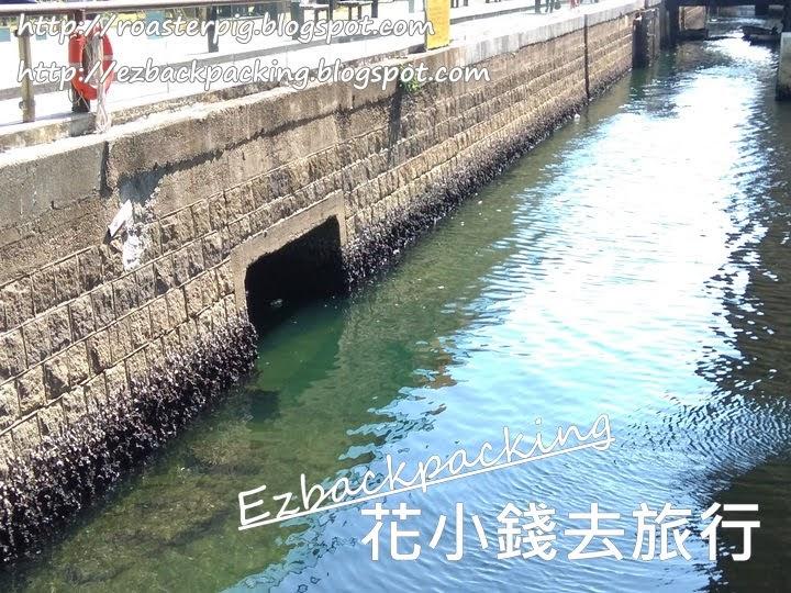 觀塘海濱公園:市區看海野餐好去處