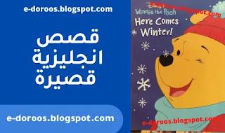 قصص باللغة الانجليزية - قصص انجليزية قصيرة للاطفال pdf - Pooh Here Comes Winter - edoroos