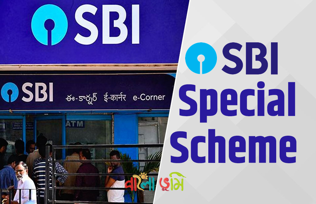 state-bank-of-india-best-offer-for-sbi-customers