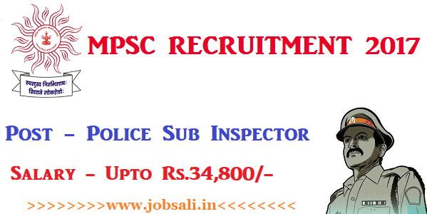 Maharashtra police recruitment, mpsc online Application, government jobs in maharashtra