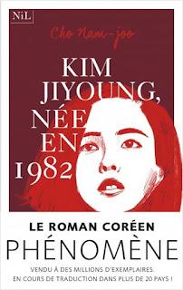 Kim Jiyoung, née en 1982 de Cho Nam Joo