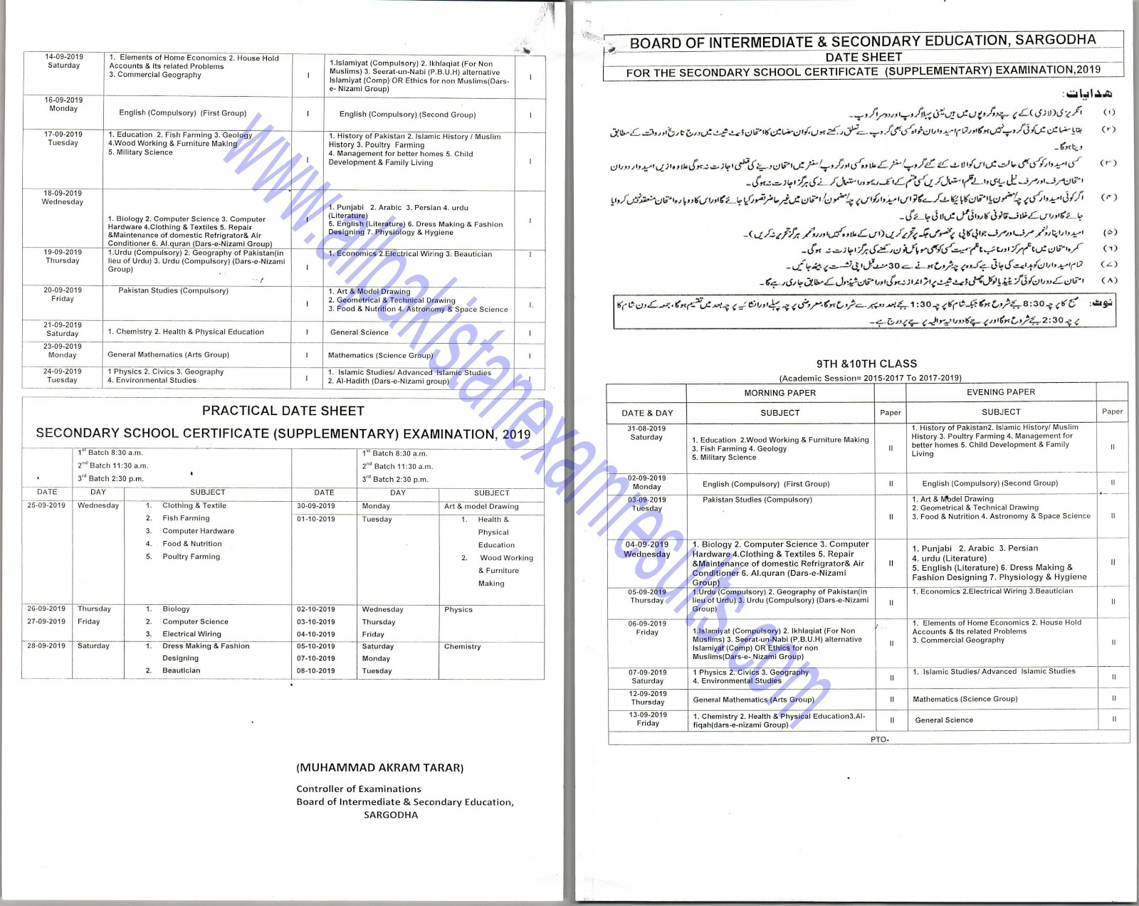 Date Sheet For SSC Supplementary Sargodha Board 2019