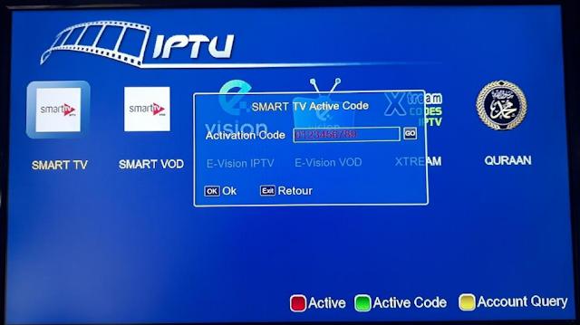 تفعيل SMART IPTV Vision Premium II