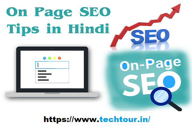 Top 10 On Page SEO Tip and Trick in English