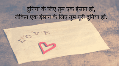 Whatsapp Status in Hindi love one line