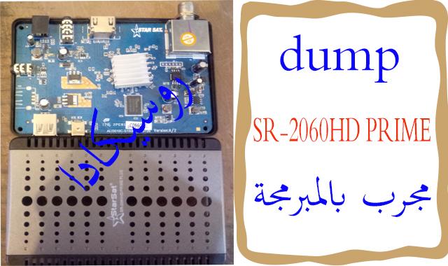 dump SR-2060 HD PRIME مجرب بالمبرمجة