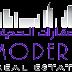 Supervisor / Foreman, UAE