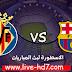 مباراة برشلونة وفياريال بث مباشر اليوم بتاريخ 27-09-2020 الدوري الاسباني