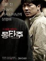 Mong-ta-joo (2013)