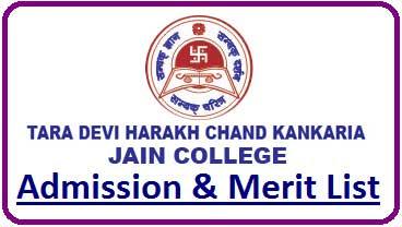 THK Jain College Merit List