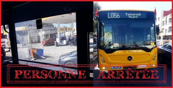 توقيف متورط آخر في تخريب الحافلات الجديدة بالدار البيضاء والأمن يكشف التفاصيل