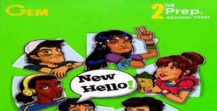 تحميل كتاب Gem لغة انجليزية للصف الثانى الاعدادى الترم الأول 2021