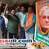 पटना : अटल बिहारी बाजपेयी के द्वितीय पुण्यतिथि पर BJP कार्यकर्ताओं ने दी श्रद्धांजलि