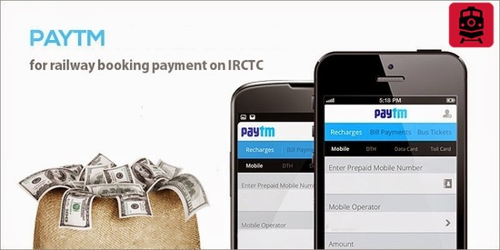 paytm irctc ticket booking and info checking