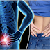 "Here Are the Tips on How to Cure Your ""Sciatica Pain"" or Lower Back Ache Extending To Back of Your Two Legs"