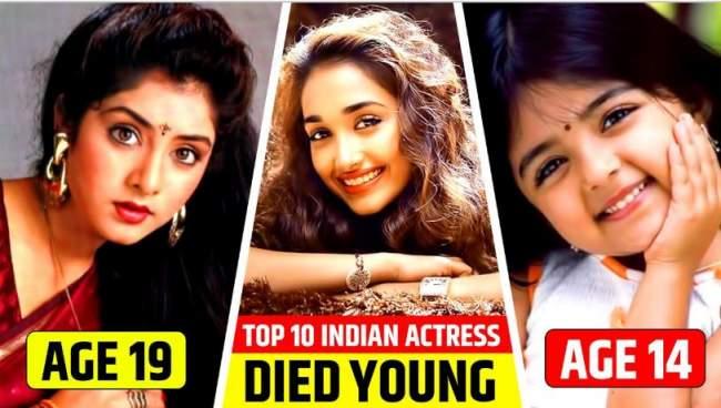 bollywood actress secret death